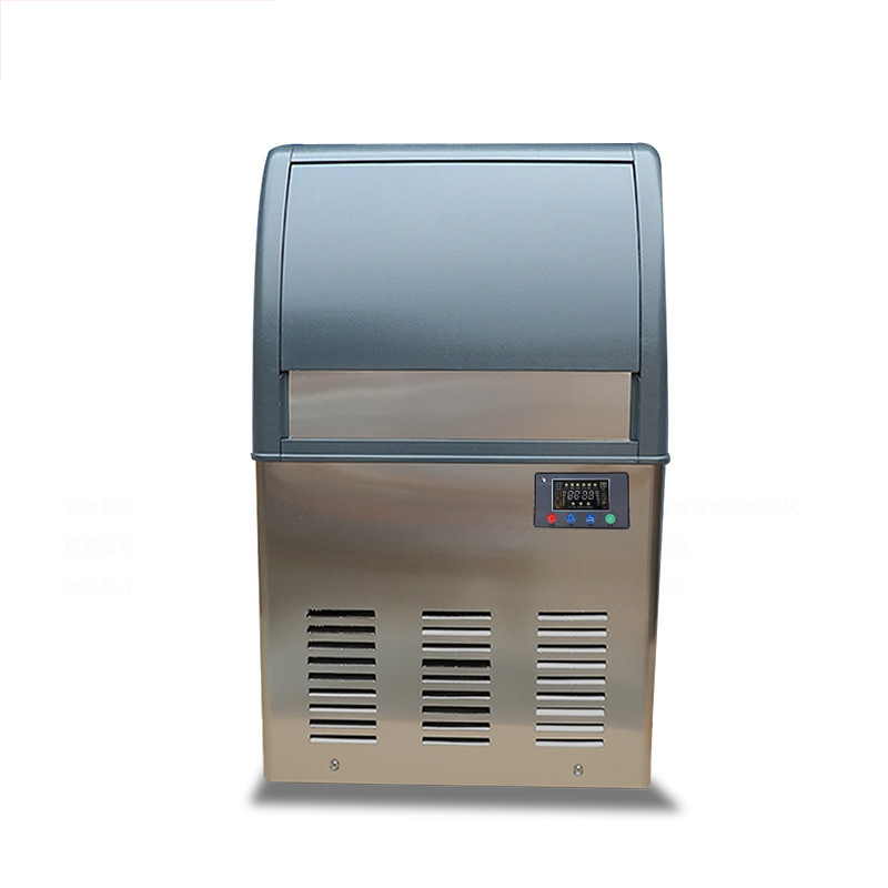 BS-W10A Commercial Ice Machine Bar Tea Shop Automatic Large-volume Ice Machine Household Ice Machine