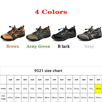 Man Hiking Shoes Non-slip Waterproof Shoes Men Women Quick Dry Sneakers Comfortable Trekking Water Shoes Multifunctional Outdoor 5