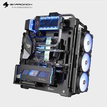 Barrowch WING Water Cooling Kit of New Chassis Modular Case Liquid Cooling System with GPU Water Block% 2FCPU Water Cooling Блок