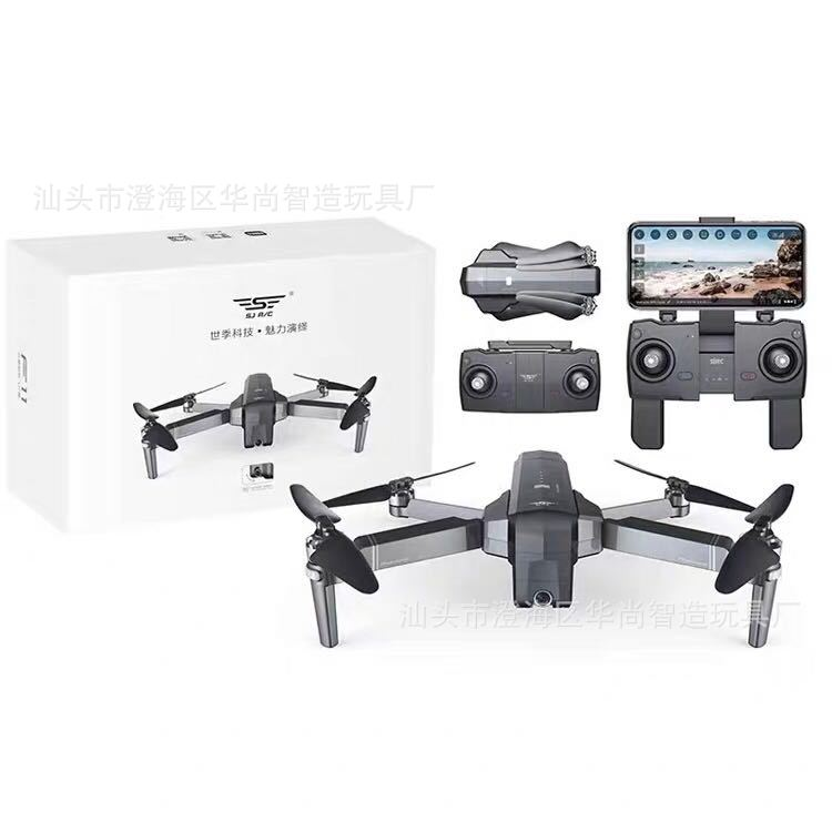 Sjrc Unmanned Aerial Vehicle F11 Brushless Motor Quadcopter 4K Aerial Photography Real-Time Transmission Positioning Return
