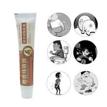 18g Baifengcao Hemorrhoids Ointment Plant Herbal Materials Powerful Cream Internal Piles External Anal