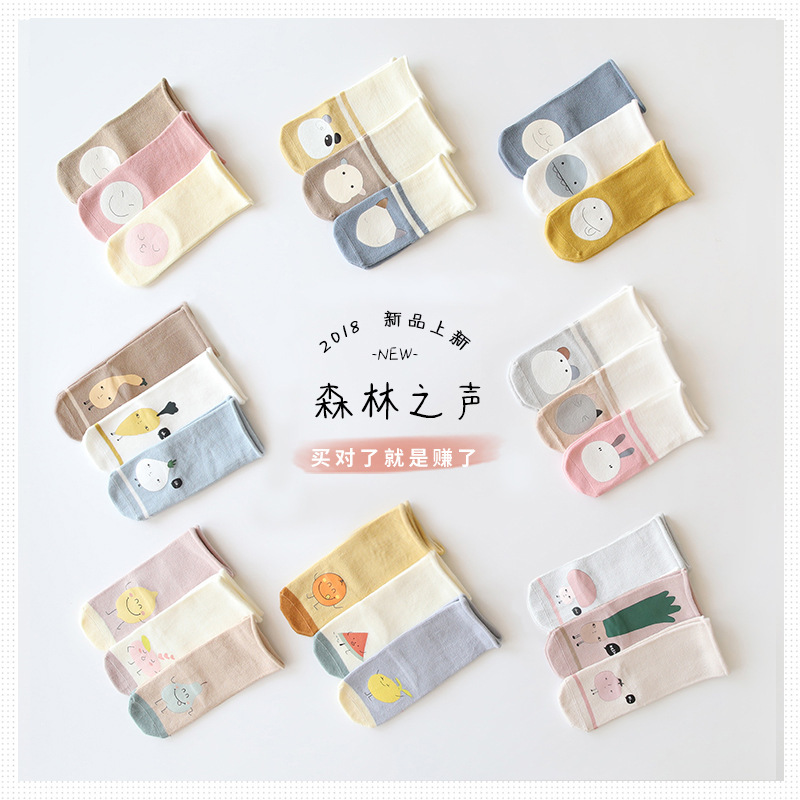 Autumn And Winter Hose Baby Socks Cartoon Printed Collodion Cotton 0-1-Year-Old Newborns Baby Boots  Children Relent 1-3 Years