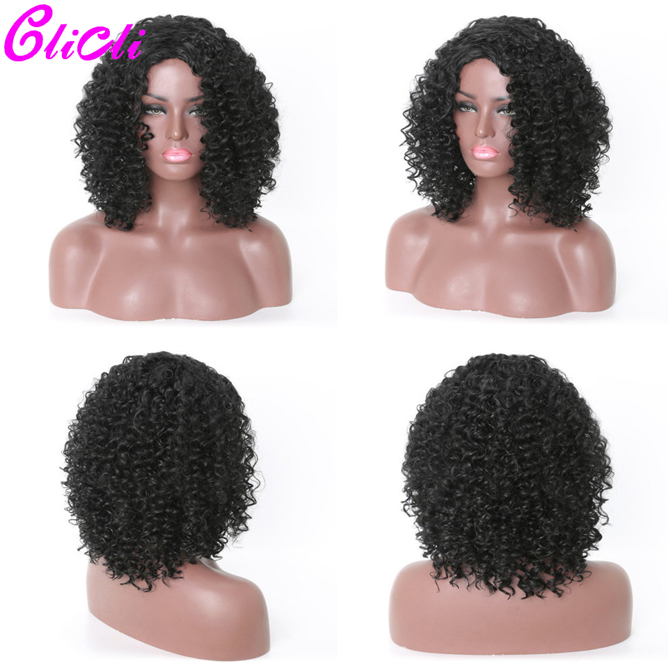 Deep Curly Wig Brazilian Remy Human Hair Wig Short Bob Wigs Natural Color For Black Woman Full Machine Wigs Density 150