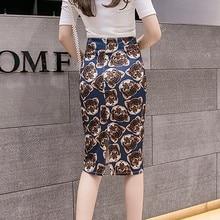Animal Print Skirt Fashion Novel High Waist Slit Skirt Sexy Slim Women's Bodycon Polyester Empire Pencil Mid-Calf Casual Skirt цена