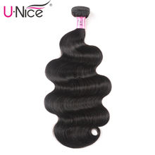 Unice Hair Body Wave Brazilian Hair Weave Bundles 1 Bundle 1
