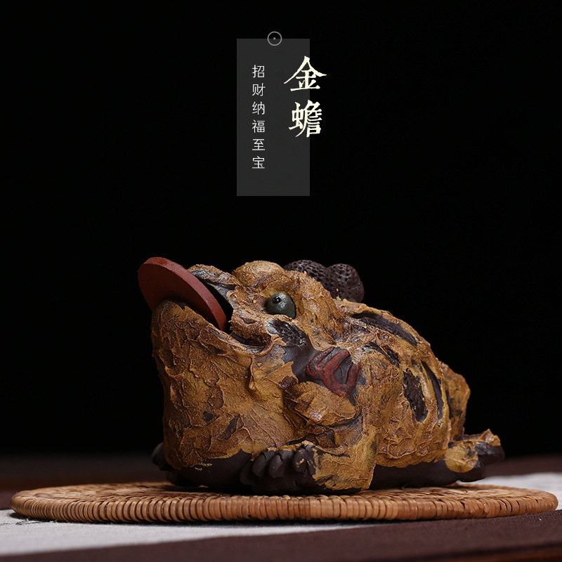 Clay Tea Ornaments Bark Lucky Golden Toad Feng Shui Decoration Amulet Sculpture Batch Fun Large Size Tea Set Accessories