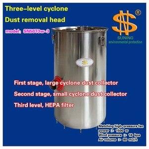 Трехступенчатая головка циклона = Большой циклонный + маленький циклонный + HEPA-фильтр (1 шт.)