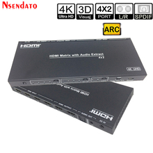 4x2 HDMI Matrix with Audio Extractor Switch 4K UHD 4 In 2 Out HDMI Splitter Switcher ARC SPDIF For PS3 PS4 HDTV DVD HDCP 2.2