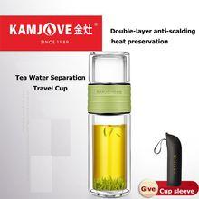 Kamjove caneca filtro de água xícara de chá separação de água copo viagem estudante portátil filtro copo de chá de vidro