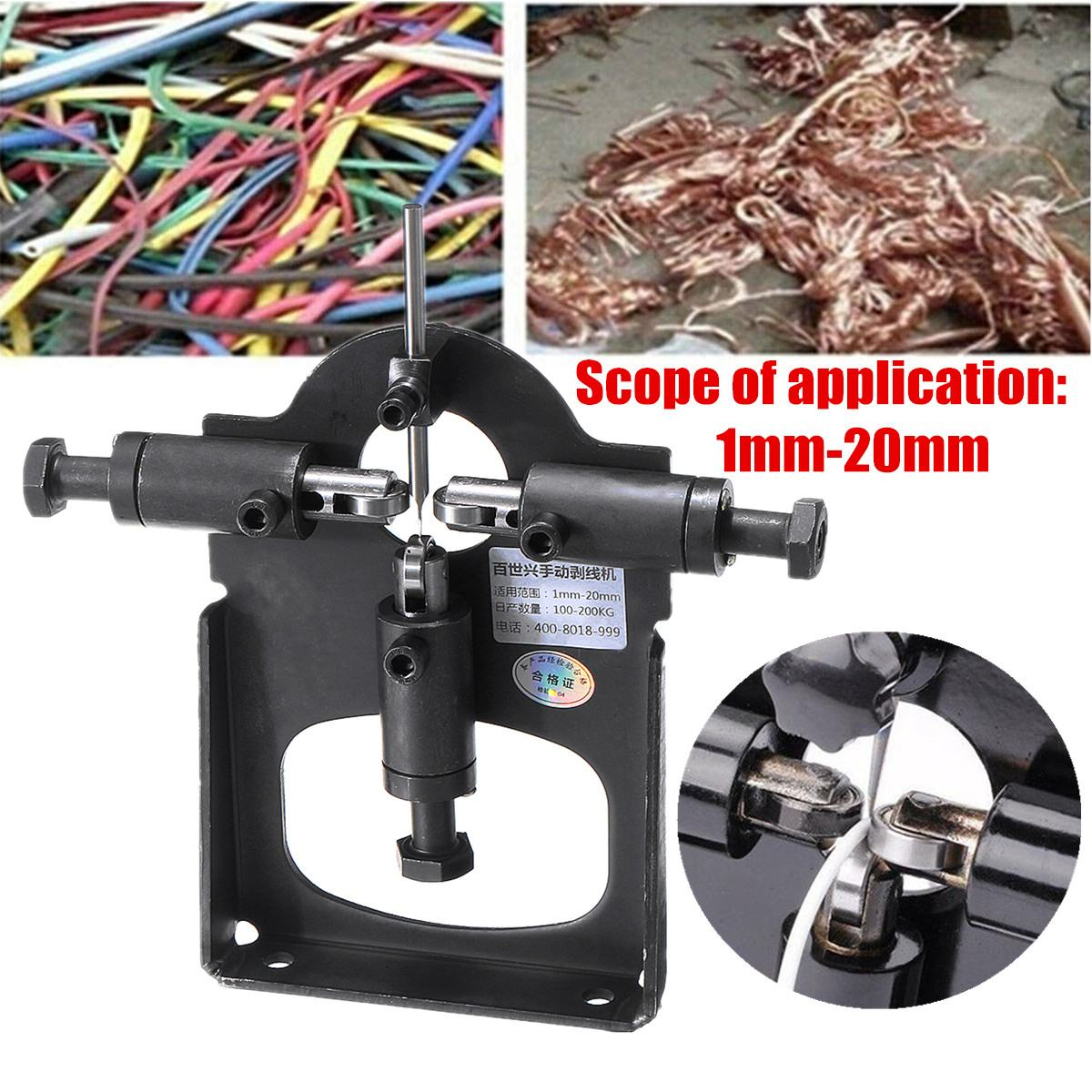 Metal Manual Wire Cable Stripping Machine Scrap Cable Stripper Copper Wire Stripper Recycle Tool