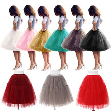 Vintage Fashion Women Tulle Skirt Ruffles Ball Gown Flare Mesh Tutu Mini Ballet Fairy Princess