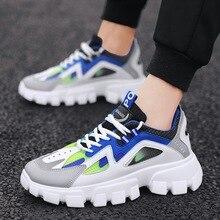 Осень и зима стиль Мужская обувь повседневная спортивная трендовая обувь мужская универсальная обувь в Корейском стиле для студентов обувь для путешествий и бега M