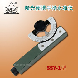 Haguang new product SSY-1 handheld level / level / handheld angle measuring instrument