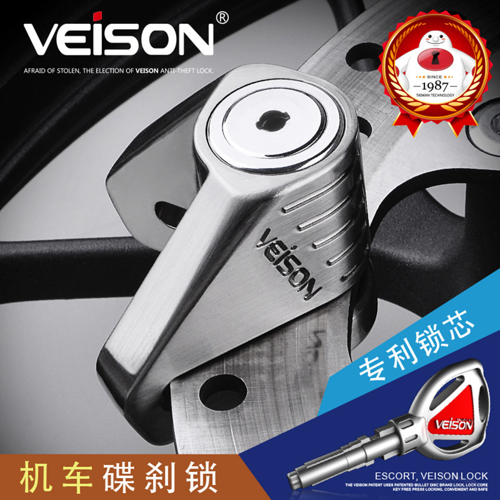 VEISON Motorcycle Alarm Theft Pretection Brake Alarma Moto Motorbike Brakes Disc Lock Bike Lock Waterproof Motorcycle Lock