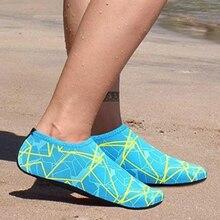 Лето Вода Обувь Мужчины Плавание Обувь Аква Пляж Обувь Большой Плюс Размер Кроссовки Для Мужчин В полоску Цветной Zapatos Hombre