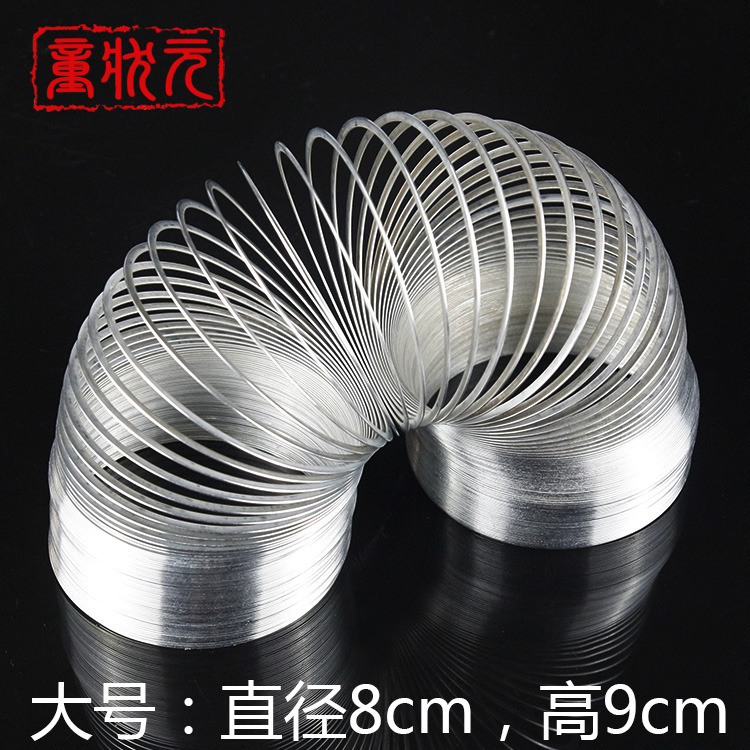 Density Wave Spring Flat Steel Metal Rainbow Circle Physics Experiment Equipment Teaching Aids Children Gift Kids Science Toys