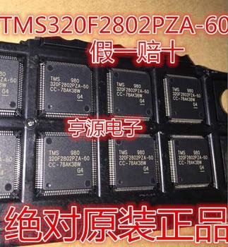 TMS320F2802PZA-60 LQFP100 320F2802PZA-60