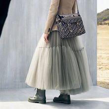 Treutoyeu gótico do vintage preto branco plissado longo tule saia tutu femme cintura alta pista de malha macia saias das mulheres 2020 inverno