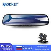 ADDKEY Auto 4,3 Inch Rückspiegel dash cam Digital Video Recorder Dual Objektiv Registratory Camcorder FHD 1080P Auto Dvr kamera