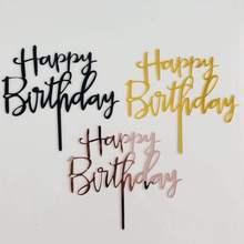 Новинка, 1 шт., розовое золото, серебро, розовый, с днем рождения, акриловые буквы, топпер для торта на 1-й день рождения, украшения для торта для вечеринки, принадлежности
