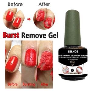Gel Nail Magic Remover Nail Polish Remover Burst Remover Soak Fast Healthy Nail Cleaner Gel Nail Remover Nail Art Tool TSLM1
