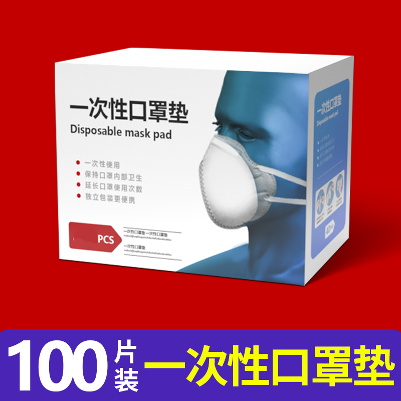 100packs 3 Layer Disposable Mask Pad Filter Activated Carbon Filter For N95 KN95 KF94 Ffp3 2 1 Protective Masks