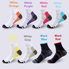 UGUPGRADE Breathable Men Women Compression Running Socks Sport Riding Socks Basketball Cycling Sock calcetines ciclismo