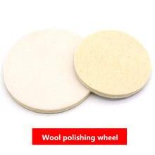 Шерстяная полировальная пластина Elf-adyce, шлифовальная пластина для полировки колес, аксессуары для полировки автомобилей, 4/5 дюйма