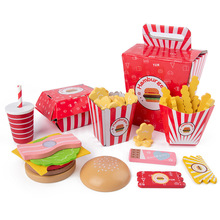 Play House Children's Toys Wooden Hamburger Chips Set Kitchen Game Boys And Girls Gift Simulation Food And Play