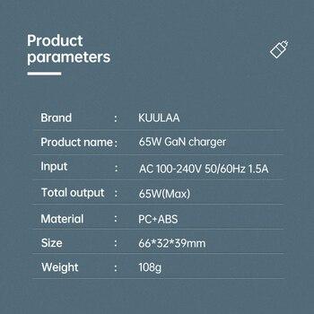 Устройство для быстрой зарядки KUULAA GaN, USB 4,0, 3,0, Type-C, 65 Вт 6