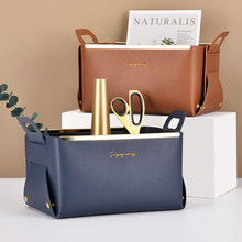 Nordic INS Leather Desktop Large Storage Box Living Room Bedroom Cosmetic Jewelry Creative Folding Storage Tray