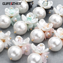 GUFEATHER M758,jewelry accessories,18k gold plated,0.3 microns,diy pendant,plastic pearl,jewelry making,diy earrings,10pcs/lot