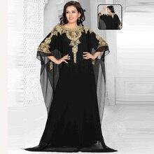 Custom Robes Three Quarter Sleeve Islamic Chiffon Gold Crystals Beading Evening Party gown Muslim