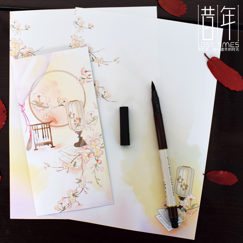 Year Creative Chapters Did Not Break Envelope Writing Paper Set Chinese Style Retro Top Grade Writing Paper Creative Romantic Gi