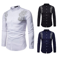 MensShirts, European and American Mens Shirts, Royal Court Wind Embroidered Henry Collar LargeLongSleeveShirts