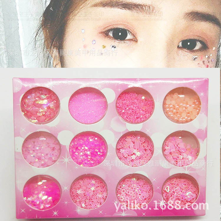 Nail Ornament Eye Makeup Stickers Nail Sequins Shimmering Powder Laser Symphony Silver Rhombus Heart Pearl Drill Shell Paper Set