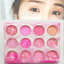 Nail Ornament Eye Makeup Stickers Nail Sequins Shimmering Powder Laser Symphony Silver Rhombus Heart Pearl Drill Shell Paper Set(China)