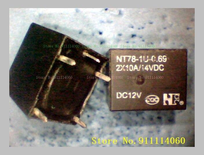 NT78-1U-0.69 12VDC T78-2A старого