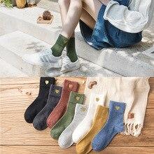 20 Pairs/set Autumn Socks Wholesale Japanese Lovely Embroidery Women's Cotton Socks Cotton Women's Kawai Socks Wholesale