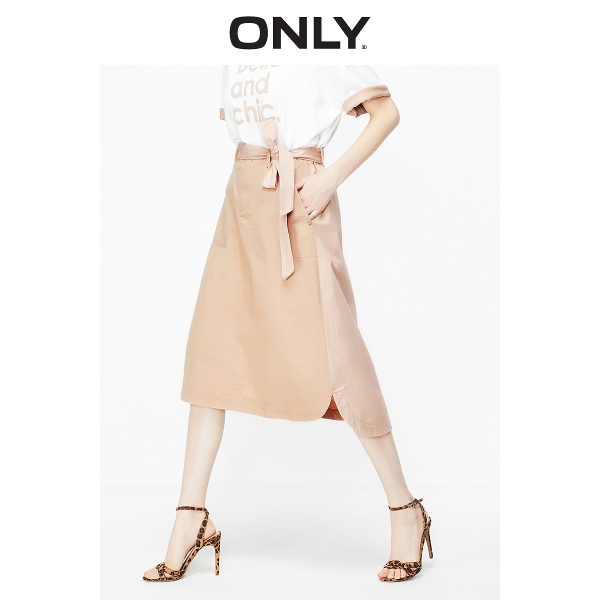 ONLY Women's High-rise Lace-up A-lined Skirt   119116523