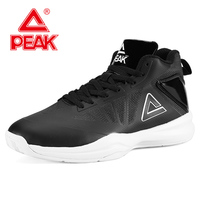 PEAK Men Basketball Shoes Flexible Cushioning Non slip Basketball Sneakers Wearable Outdoor Fitness Sports Shoes 43