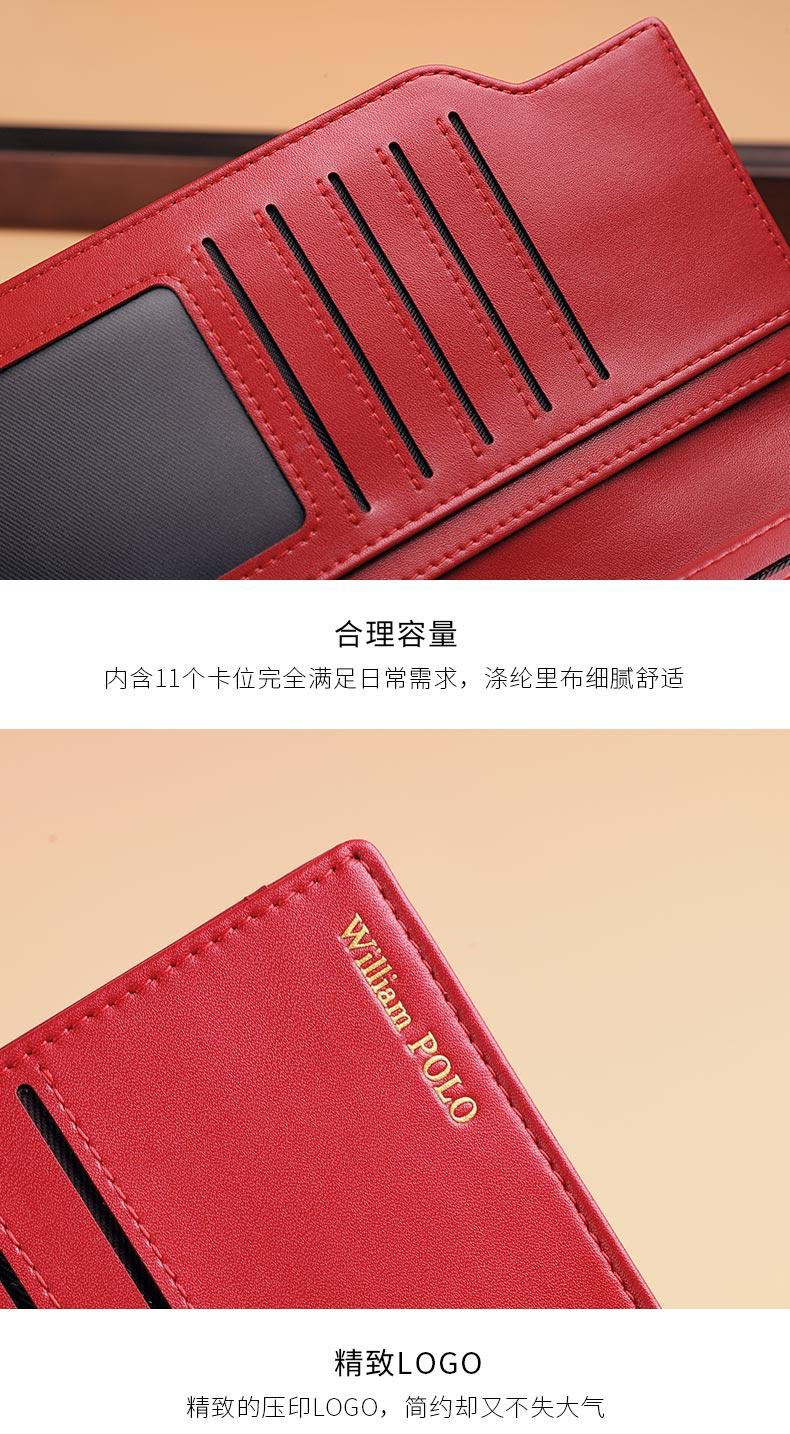 Williampolo novo produto longo carteira multi-cartão titular