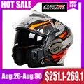 Nieuwe Aankomst ls2 helm FF399 verchroomd helm Volledige Gezicht Motocycle helm Anti-fog patch PINLOCK terug salto helm ECE