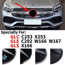Emblem Logo For Mercedes Benz GLC X253 C253 GLE W166 C292 W167 GLS X166 2015 2020 Front Grill Badge Grille Insignia Accessories