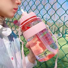 Горячая Распродажа портативные бутылки с водой для занятий спортом
