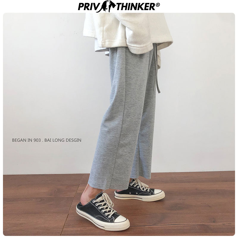 Privathinker Men Summer Straight Solid 2020 Pants Mens Casual Harajuku Joggers Male Korean Trousers Fashions Ankle-length Pants