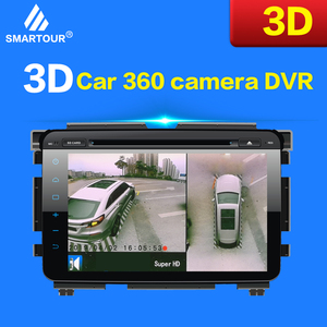 Image 3 - Smartour Newest Car 3D Surround View Monitoring System 360 Degree Driving Bird View Panorama Camera 4CH DVR Recorder with sensor