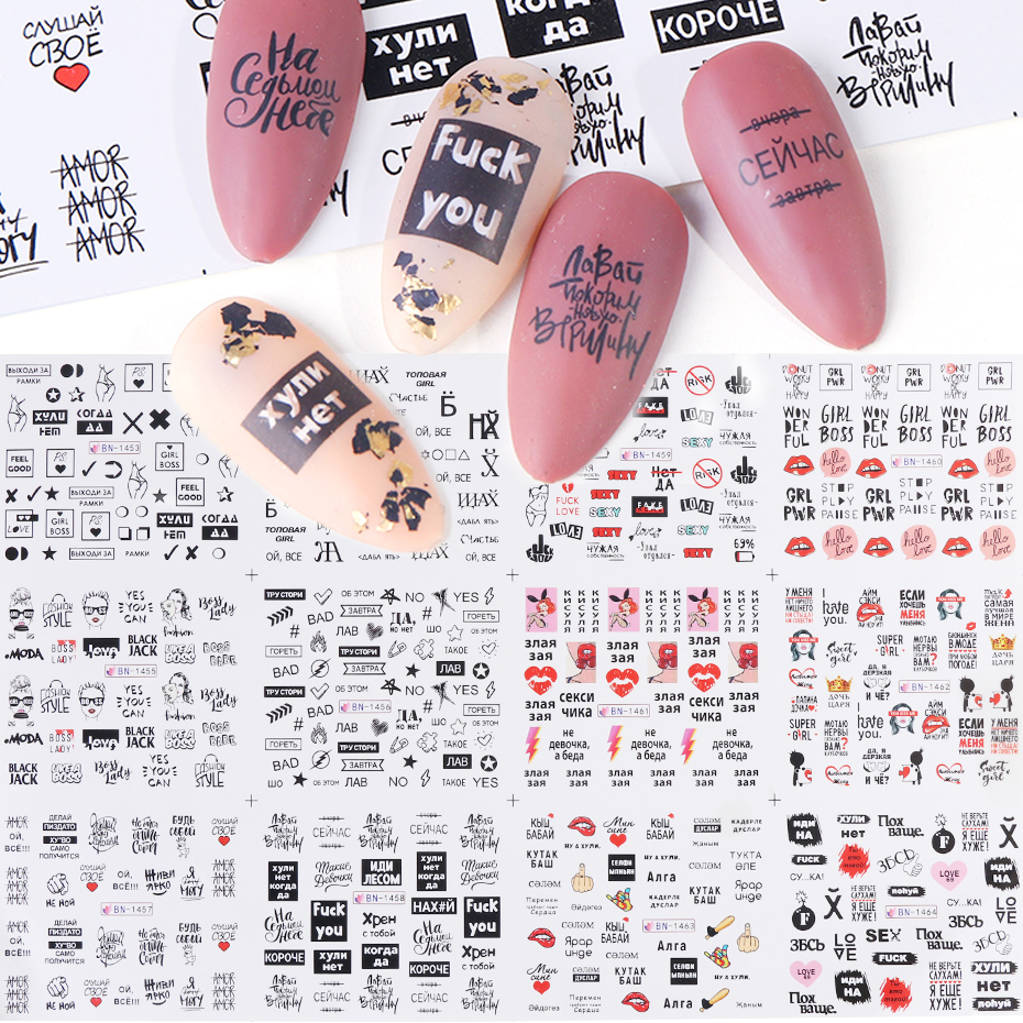 12pcs Russian Letters Nail Stickers Water Decals Sexy Girl Transfer Slider Nail Art Tattoo Manicure Foil Wraps TRBN1453-1464-1