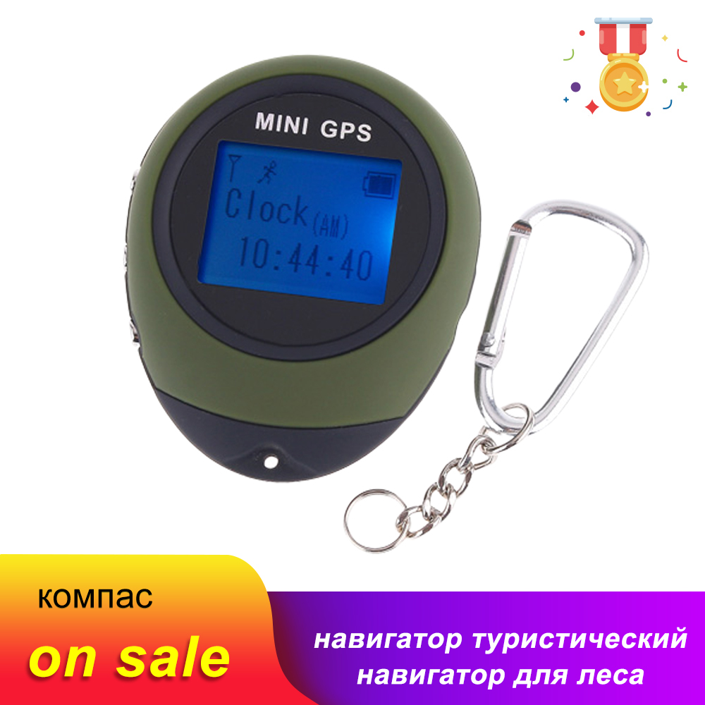 Mini GPS Tracker Navigation tourist Compass Keychain PG03 GPRS USB Guide Rechargeable Location Tracker For Hiking Climbing(China)