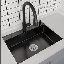 Black Household Kitchen Nano Stainless Steel Hand Sink Vegetable Washing Basin Single Trough Under Table Basin